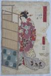 Geisha - woodcut Japan