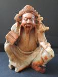 Sitting Confucius - China