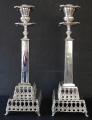 Párové stříbrné svícny - Otomanská říše (1).JPG