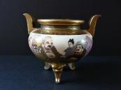 Chinese stoneware tripod