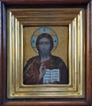 Icon in gilded frame and wooden box - Russia