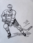 Marcel Niederle - Hockey player CSSR
