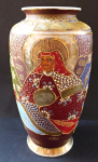 Vase with painted Chinese figures