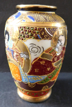 Small vase with Chinese motifs