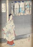 Ogata Gekko - Beauty Utamina