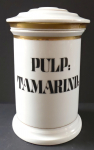 Porcelain pharmacy jar - Pulp. Tamarind