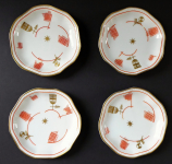 Four bowls, gilded and red ornament - Rosenthal