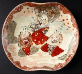 Stoneware bowl - three Chinese characters