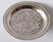 Silver Egyptian bowl with ornament