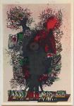 Josef Liesler - Abstract tree